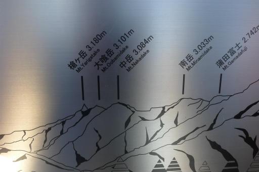 20121021・奥飛騨5-17