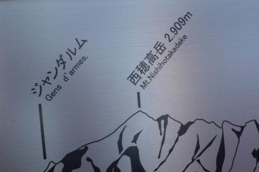 20121021・奥飛騨5-20