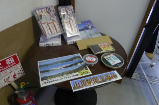 20121021・奥飛騨6-15