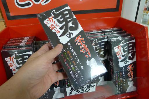 20121021・奥飛騨6-17