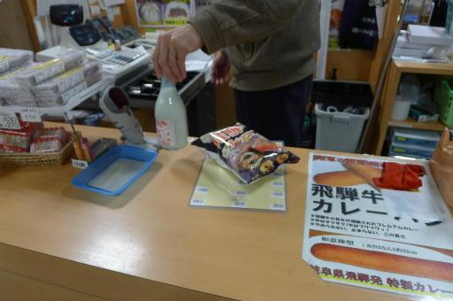 20121021・奥飛騨6-20