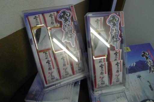 20121021・ビミョー05・新穂高