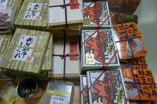 20121021・ビミョー10・新穂高