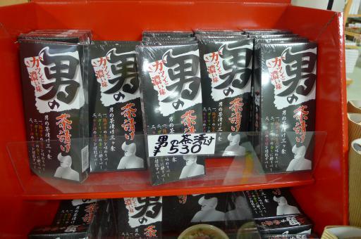 20121021・ビミョー11・新穂高