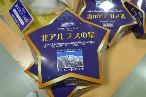 20121021・ビミョー09・新穂高