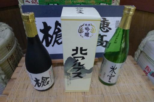20121021・ビミョー07・新穂高
