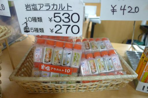 20121021・ビミョー16・新穂高