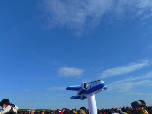 20121103・入間航空祭4-24