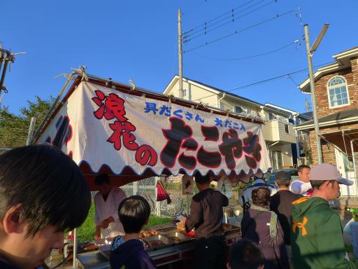 20121103・入間航空祭5-17