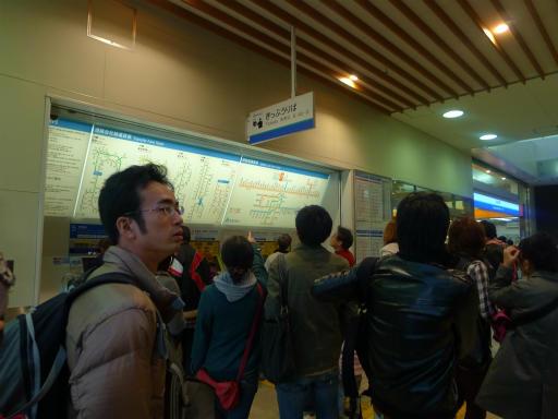 20121103・入間航空祭6-03