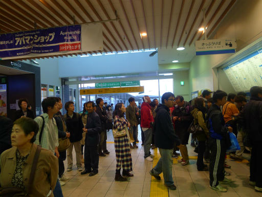 20121103・入間航空祭6-04