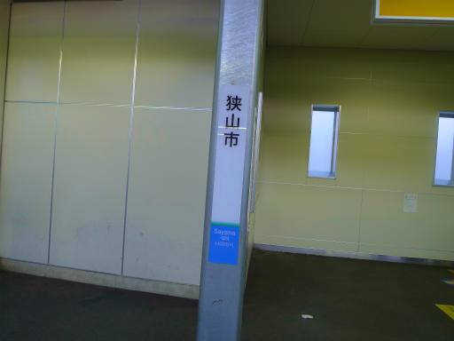 20121103・入間航空祭6-10