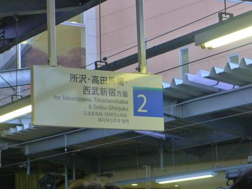 20121103・入間航空祭6-12