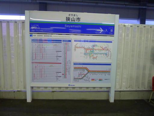 20121103・入間航空祭6-14