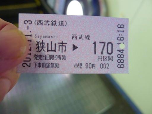 20121103・入間航空祭6-16