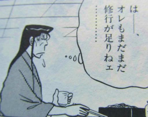 20121107・ど素人6