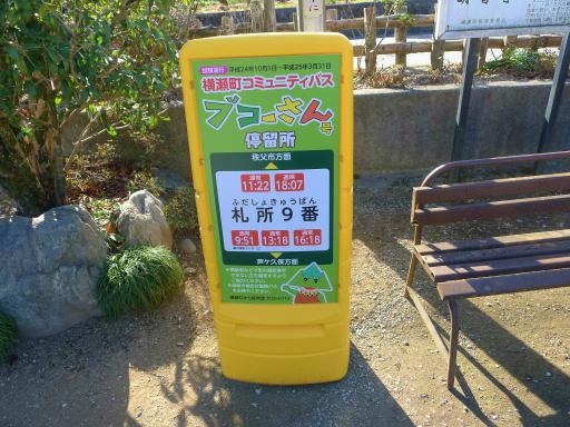 20121209・秩父01-12中