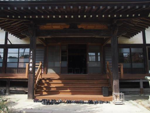 20141108・安中04
