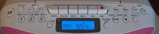 20141233・ラジカセ4・大