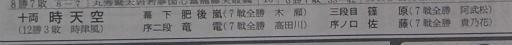 20141122・相撲05