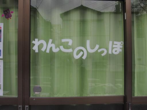 20141130・荒幡富士散歩1-14