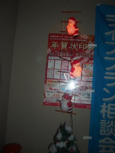 20141130・荒幡富士散歩2-24