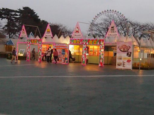 20141130・荒幡富士散歩2-22