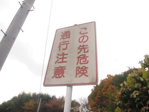 20141130・荒幡富士散歩空12