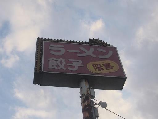 20141130・荒幡富士散歩空16・陽気な空