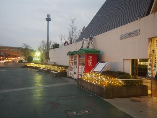 20141130・荒幡富士散歩・鉄12