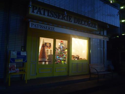 20141214・クリスマス前の空10