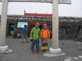 富士山登山2013ぶろぐ3