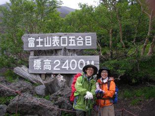 富士山登山2013 ぶろぐ1