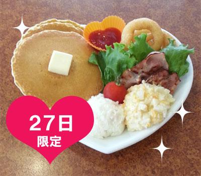 20130527お食事パンケーキのコピー