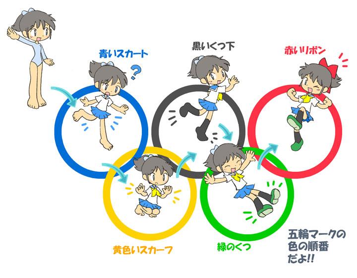Olympic03.jpg
