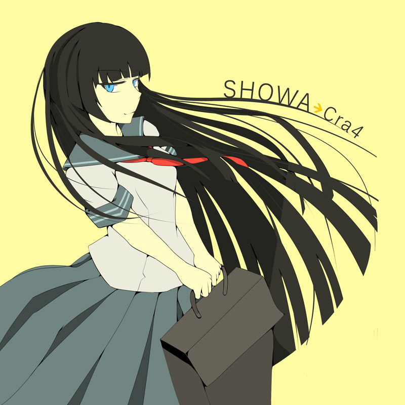 Showa02.jpg