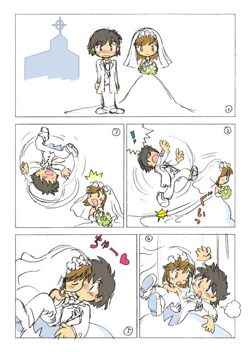 bride03.jpg