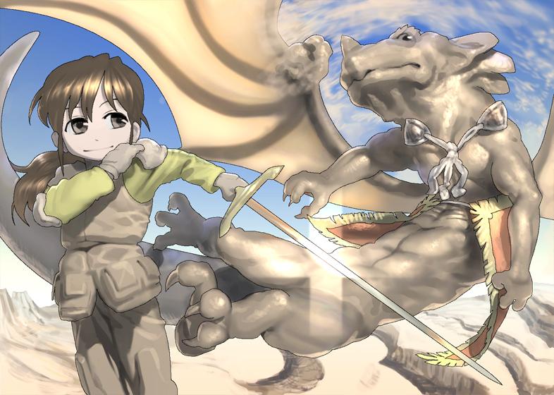 dragon202.jpg