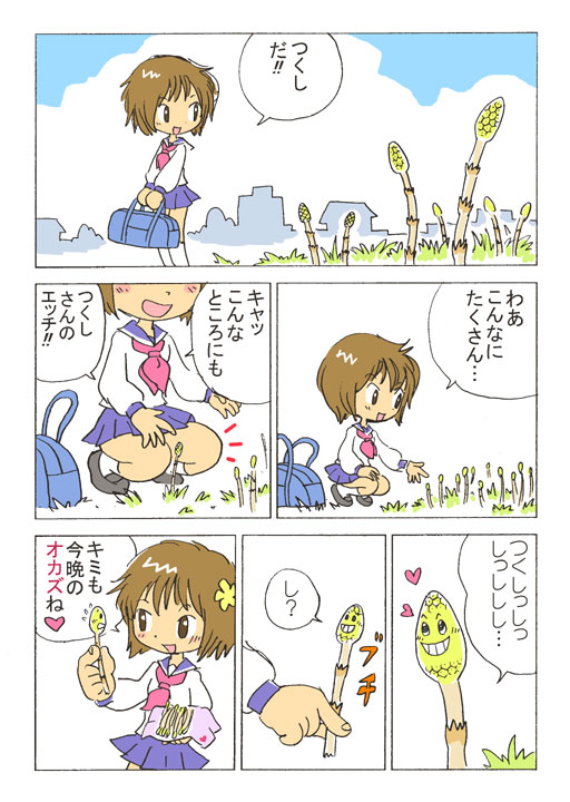 spring03.jpg