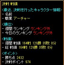 20130930213204d81.png