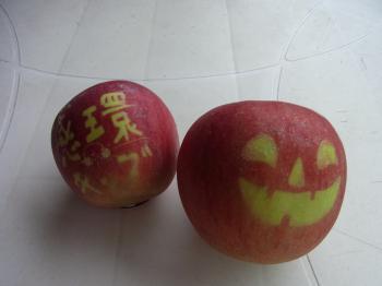 ハロウィンりんご