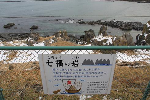 蕪島-10