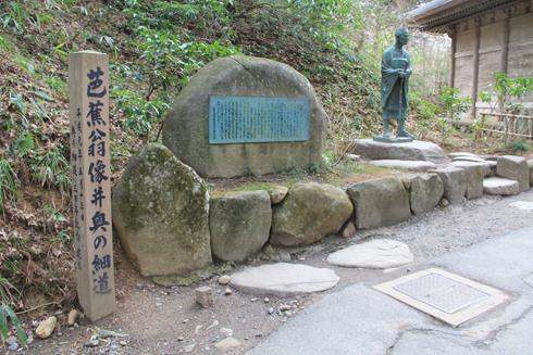 中尊寺(2)-9