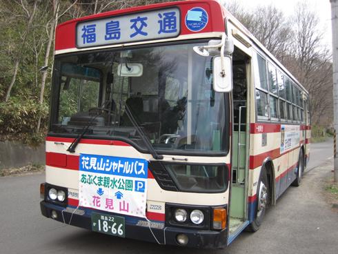 花見山2012-2