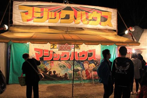 弘前夜店-5
