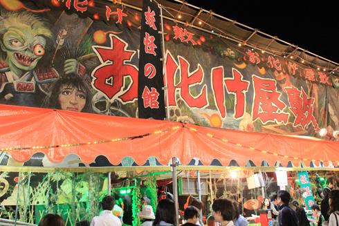 弘前夜店-3