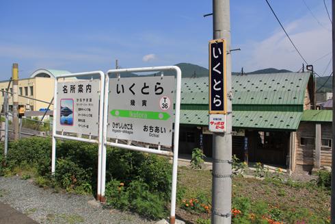 幌舞駅(鉄道員)-13