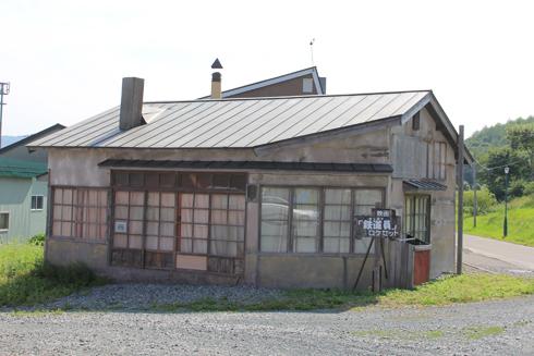 幌舞駅(鉄道員)-11