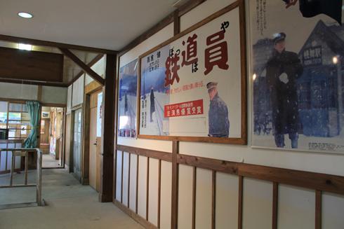 幌舞駅(鉄道員)-4