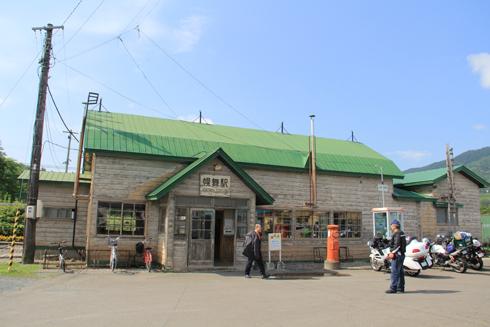 幌舞駅(鉄道員)-1